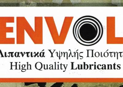 envol-λιπαντικά-logo